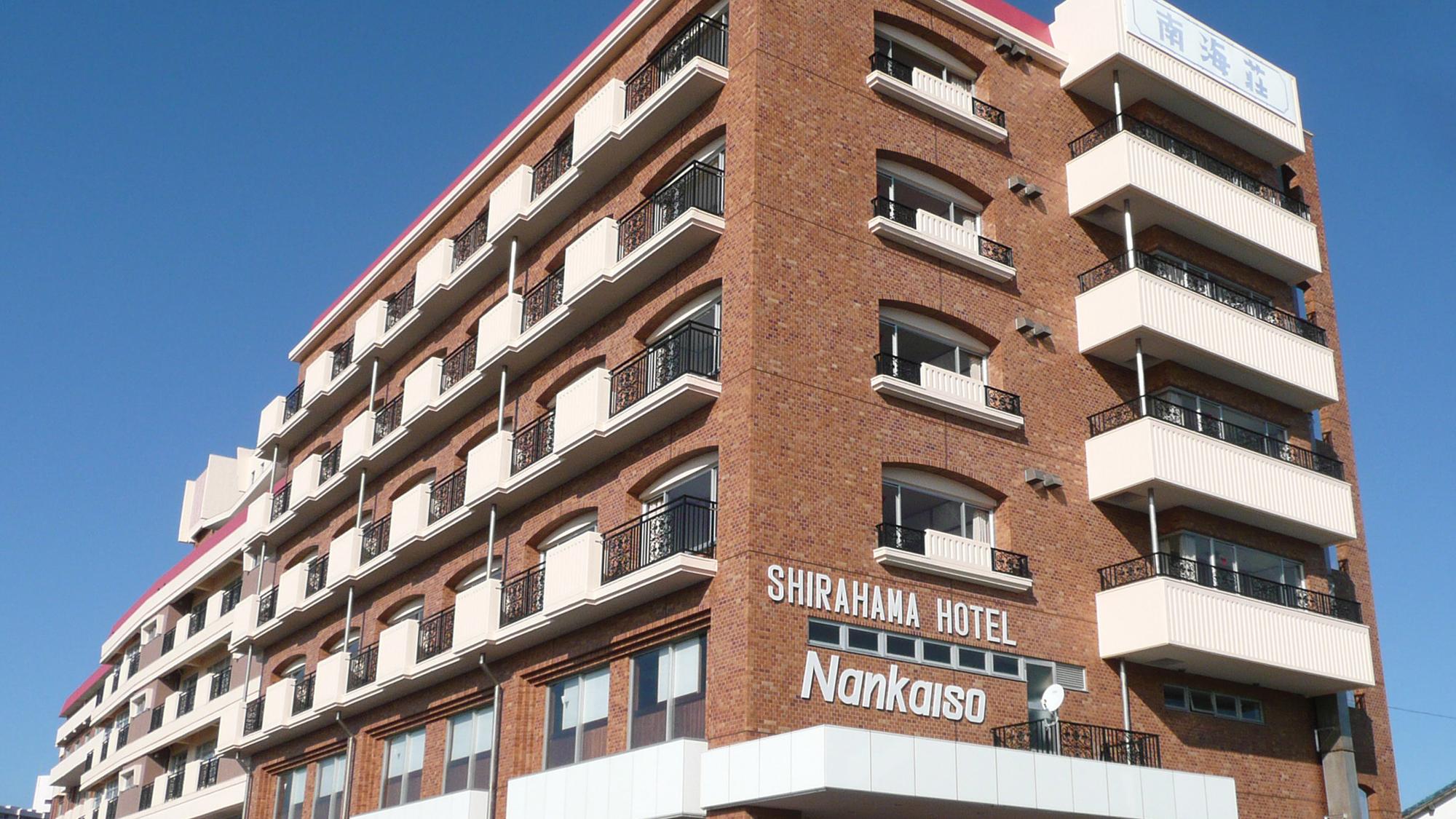 ホテル 南海荘◆楽天トラベル