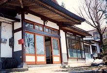 渡辺 旅館◆楽天トラベル