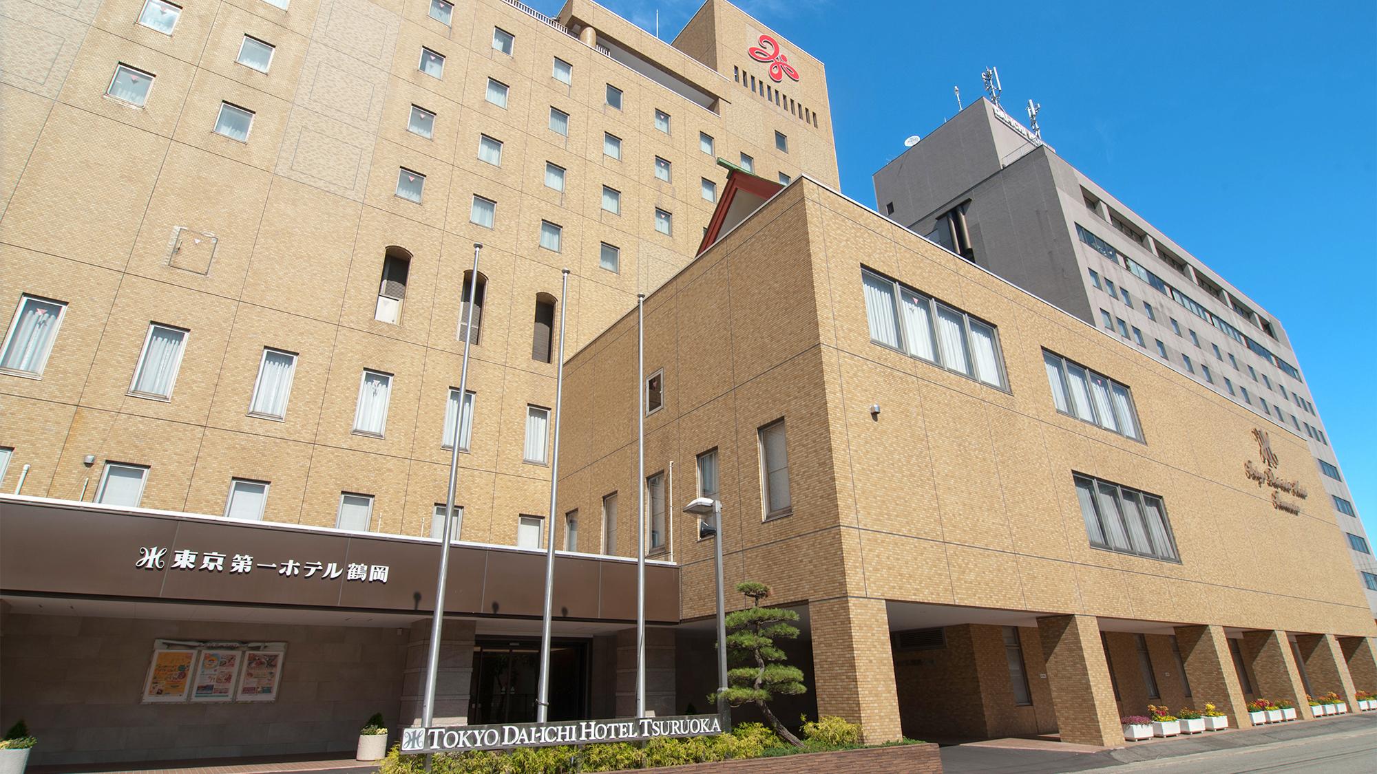 東京 第一ホテル 鶴岡◆楽天トラベル