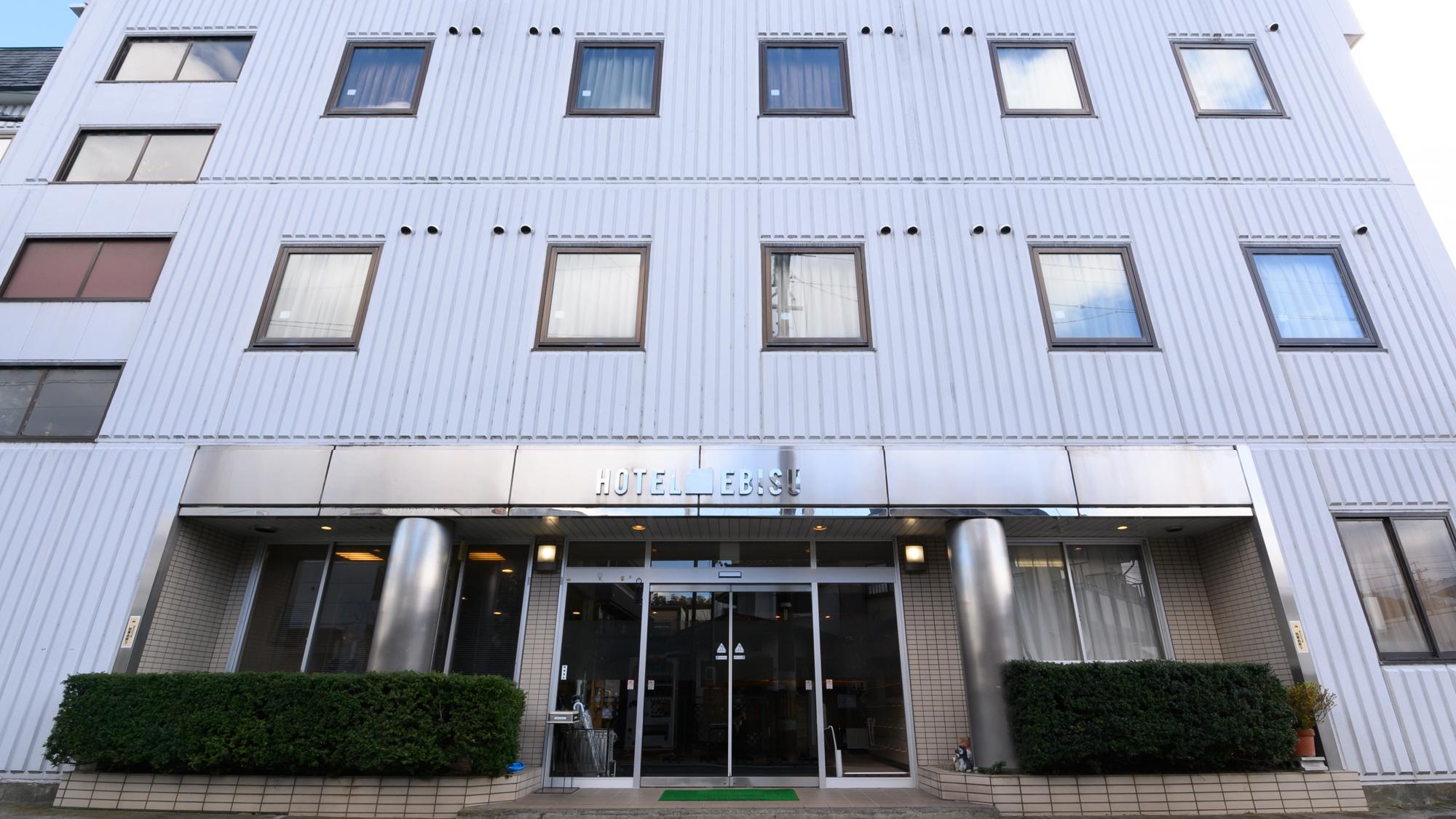 エビス ホテル◆楽天トラベル