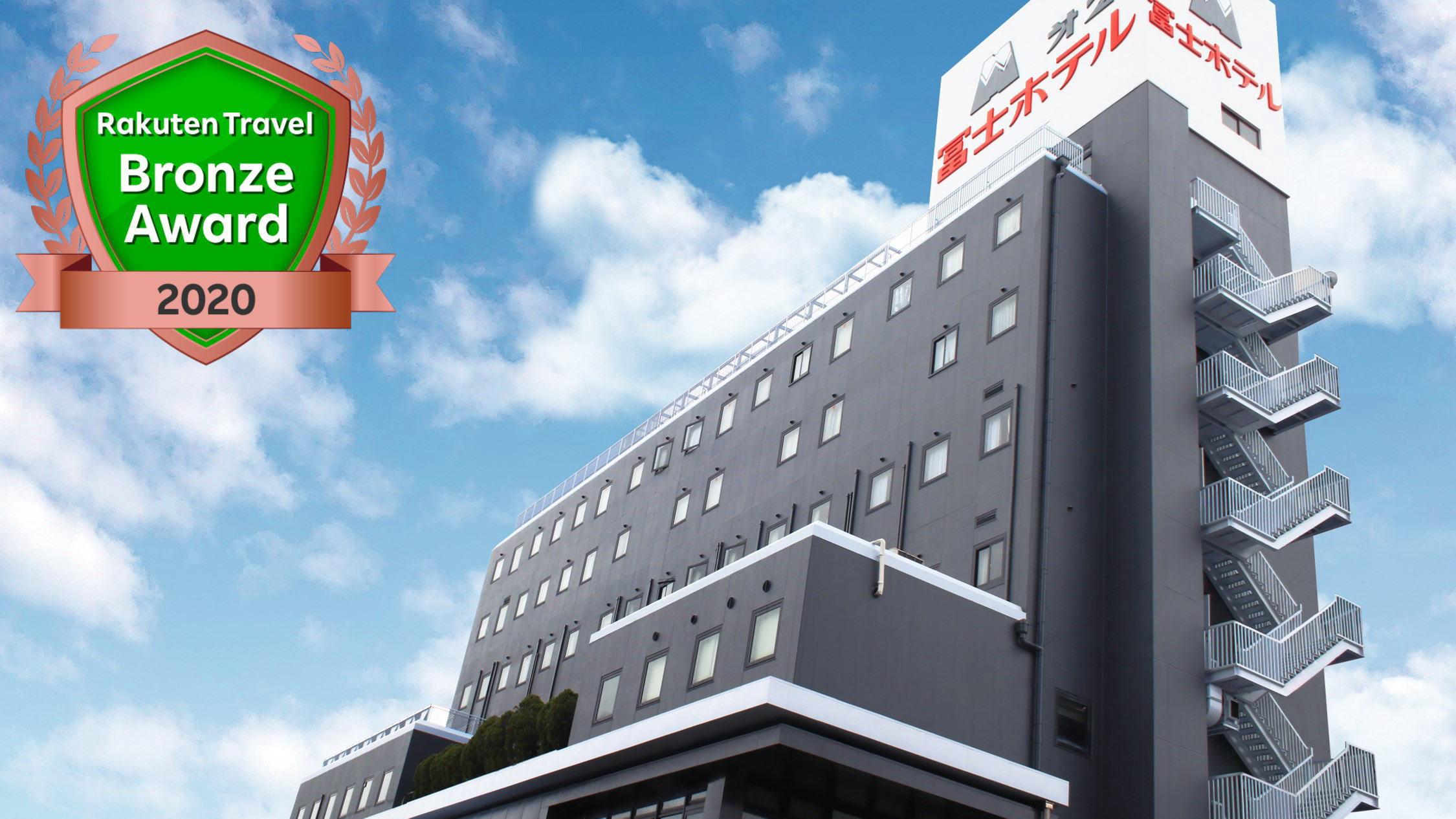 ワカヤマ 第2冨士ホテル◆楽天トラベル