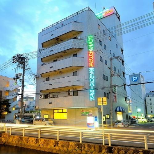 ホテル リバーサイド◆楽天トラベル