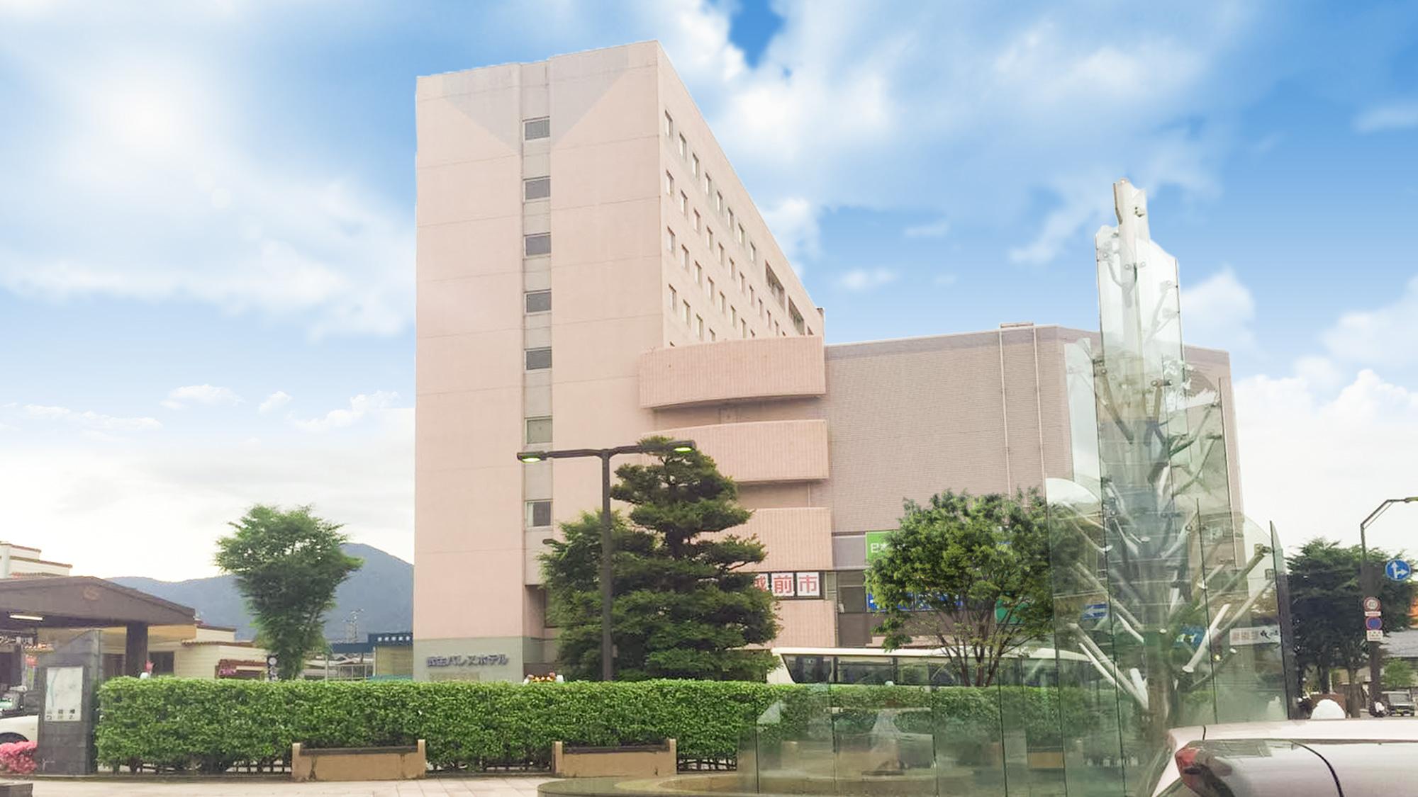 ホテル クラウンヒルズ 武生◆楽天トラベル