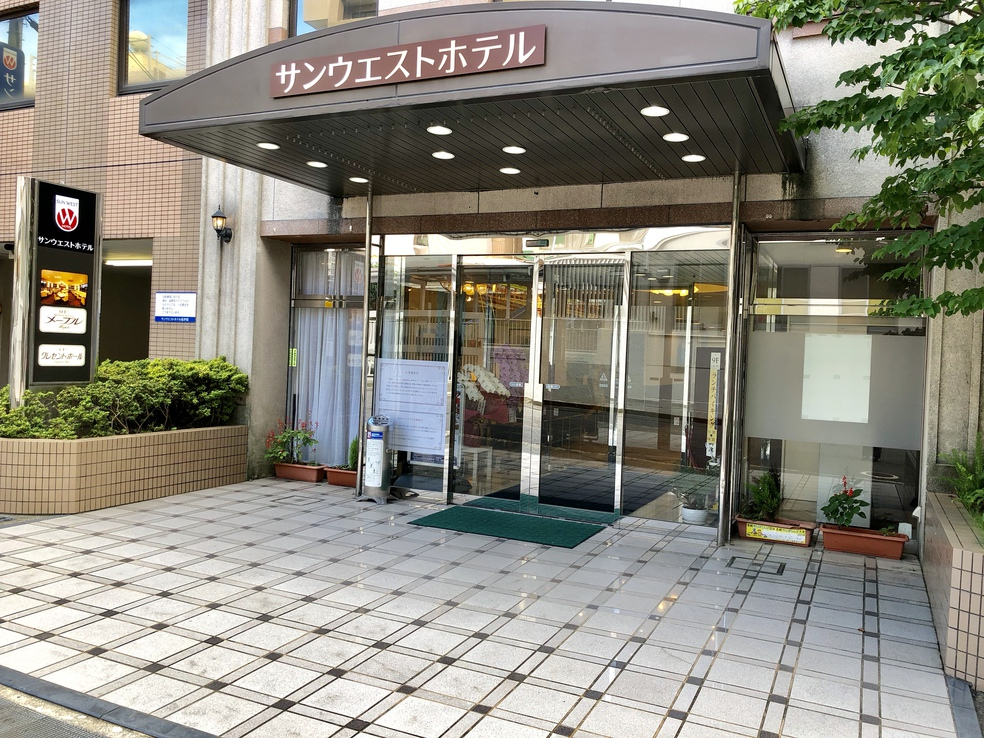 ホテル サンルート 佐世保◆楽天トラベル