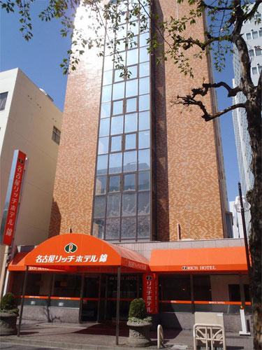 名古屋 リッチホテル 錦◆楽天トラベル
