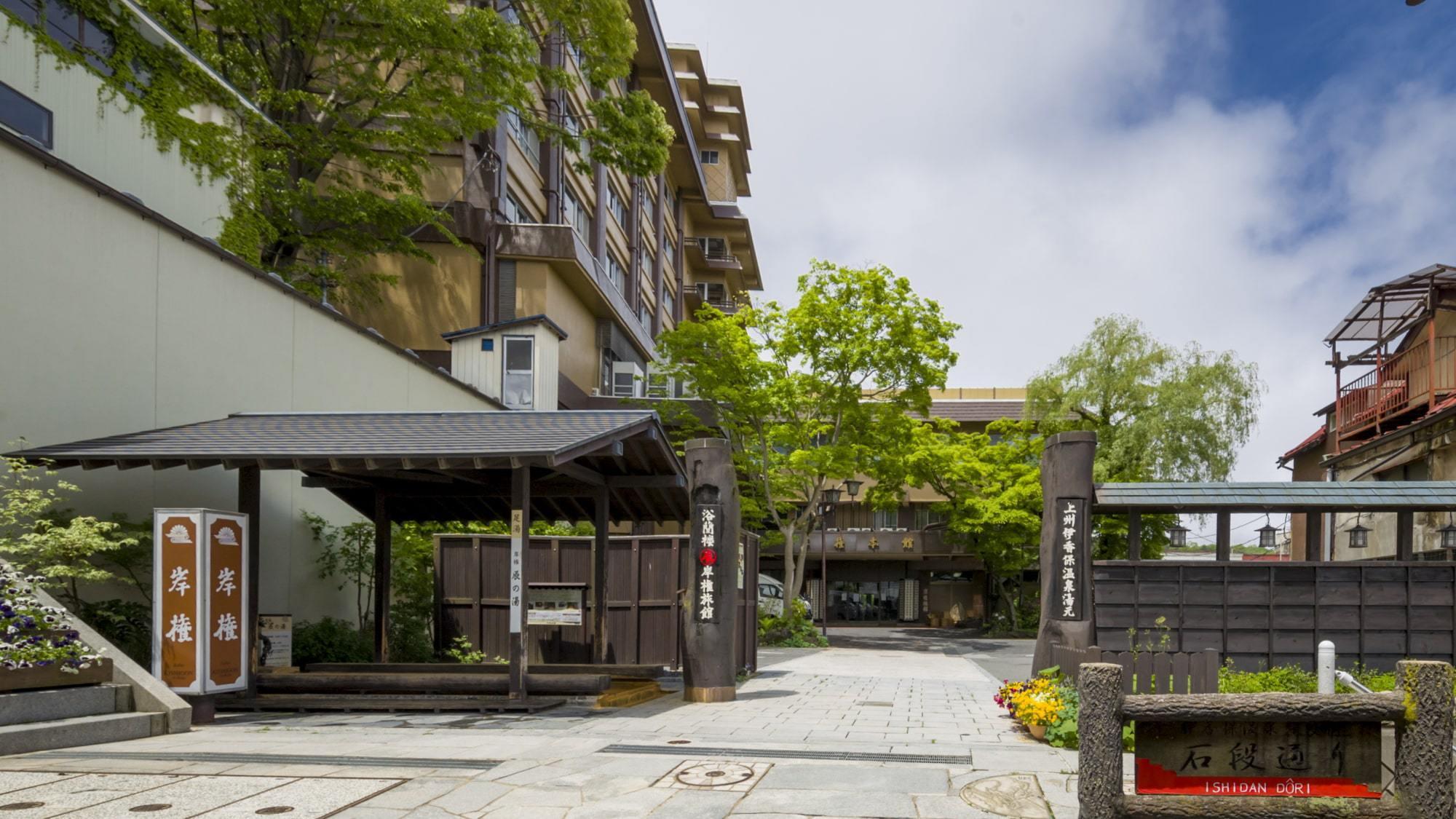 岸権旅館◆楽天トラベル