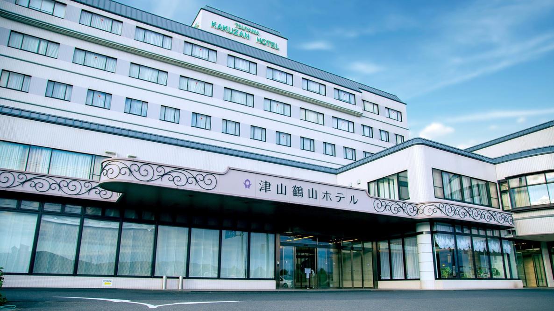 津山鶴山ホテル◆楽天トラベル