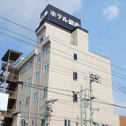 ホテル銀座<青森県>