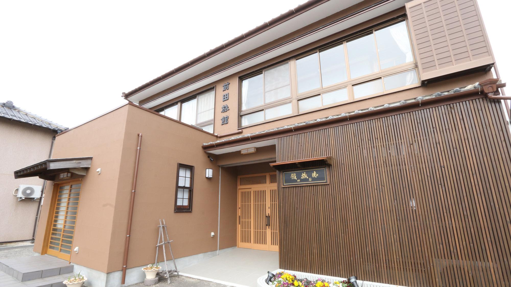 前田旅館◆楽天トラベル