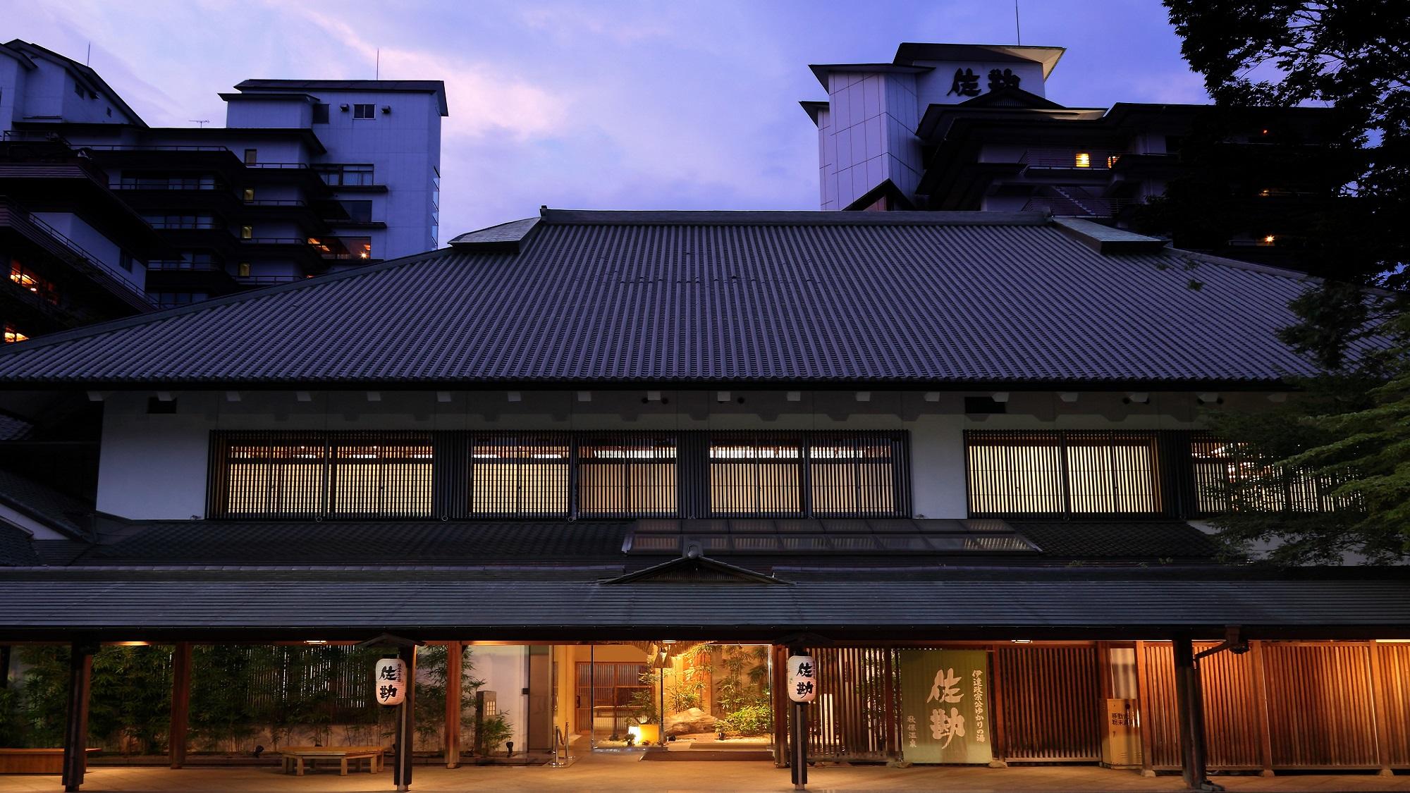 ホテル佐勘◆楽天トラベル