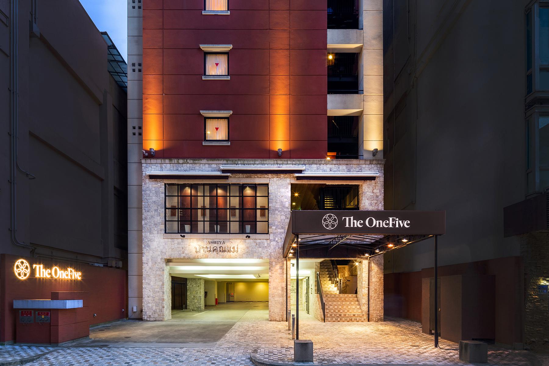 アリエッタ ホテル 大阪◆楽天トラベル