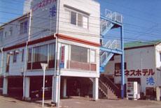 ビジネス民宿 港◆楽天トラベル
