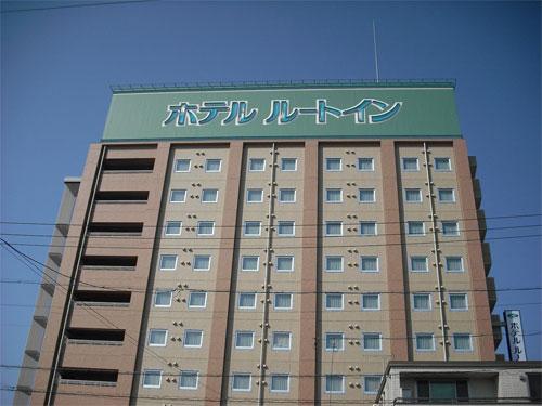 ホテル ルートイン 藤枝駅北◆楽天トラベル