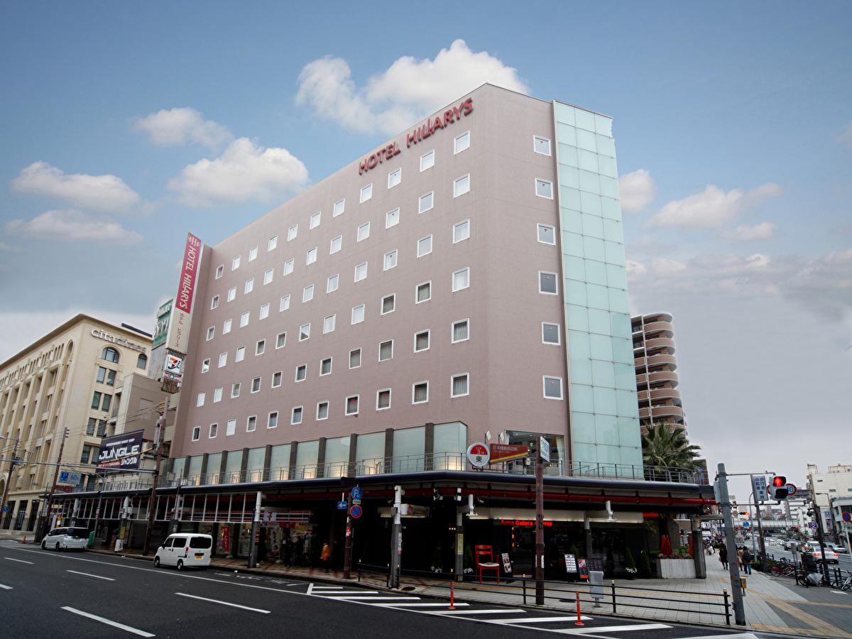 ホテル ヒラリーズ