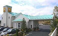 ファミリーロッジ旅籠屋 須賀川店◆楽天トラベル