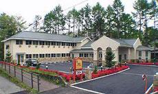 ファミリーロッジ旅籠屋 軽井沢店◆楽天トラベル