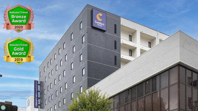 コンフォート ホテル 仙台西口◆楽天トラベル