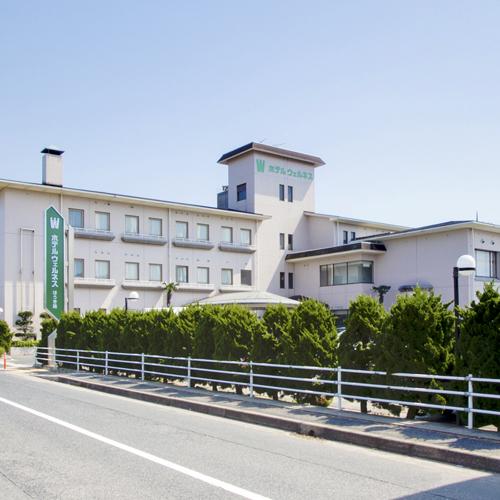 ホテル ウェルネス ほうき路◆楽天トラベル