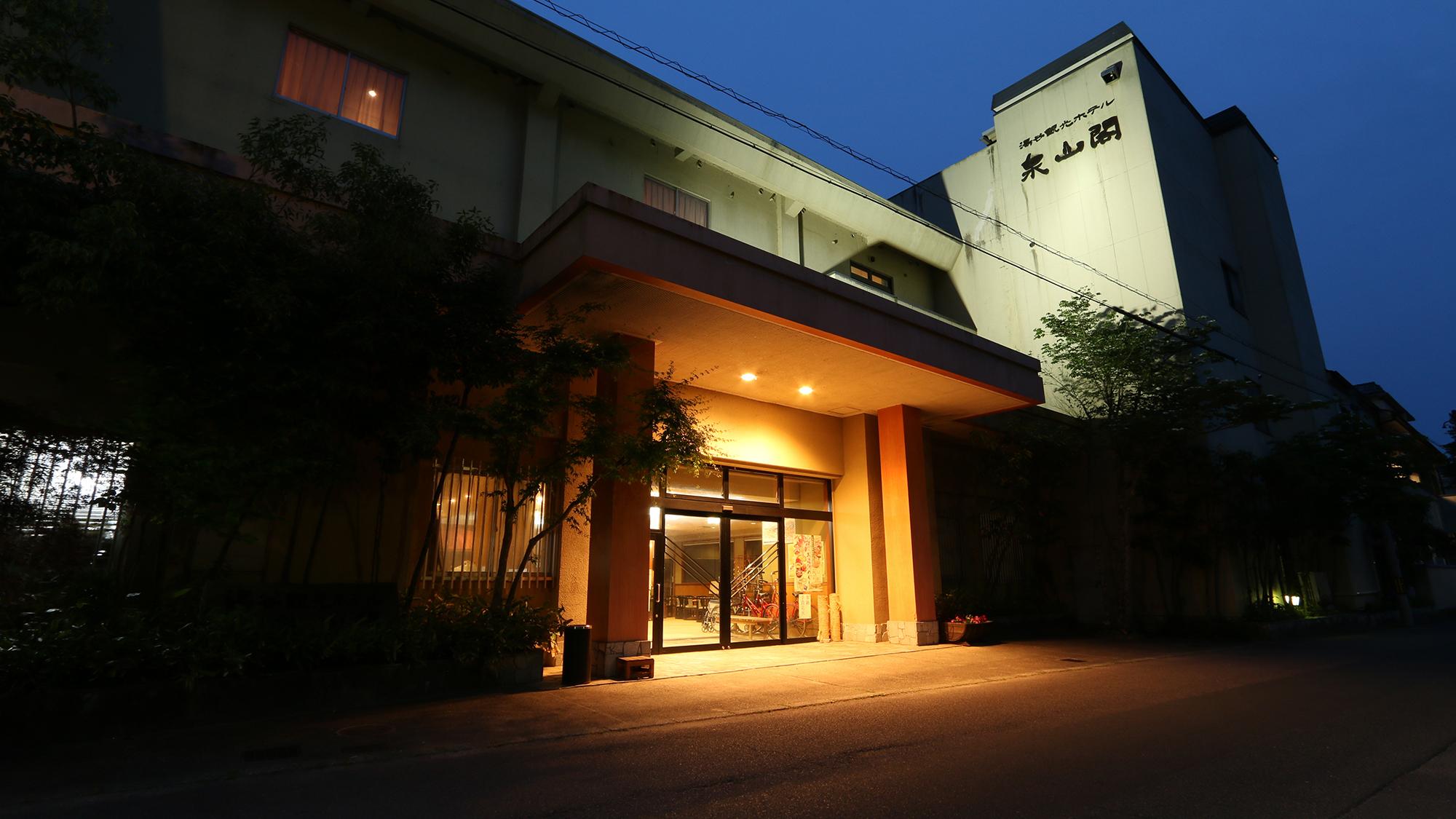 湯谷観光ホテル 泉山閣◆楽天トラベル