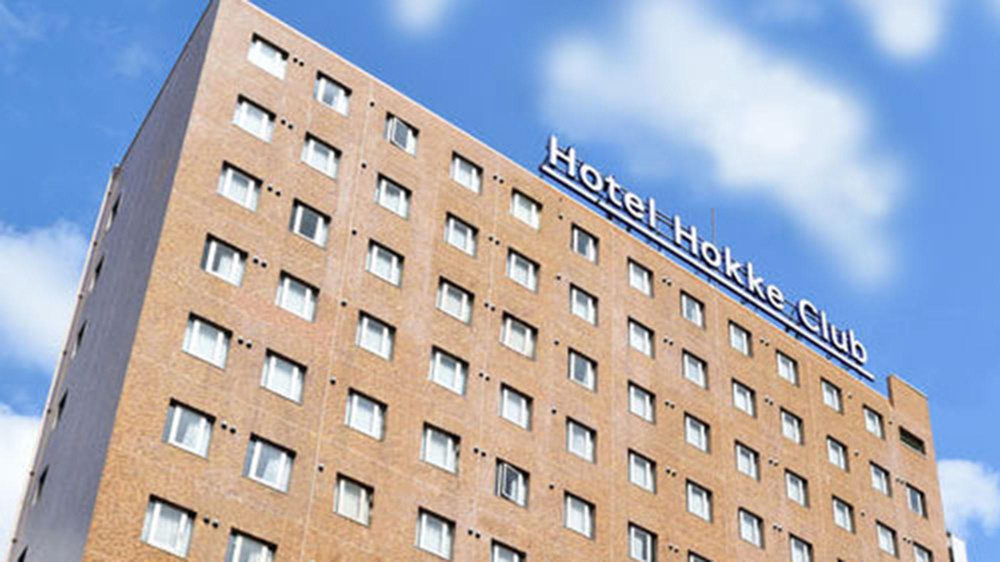 ホテル 法華クラブ 新潟長岡◆楽天トラベル