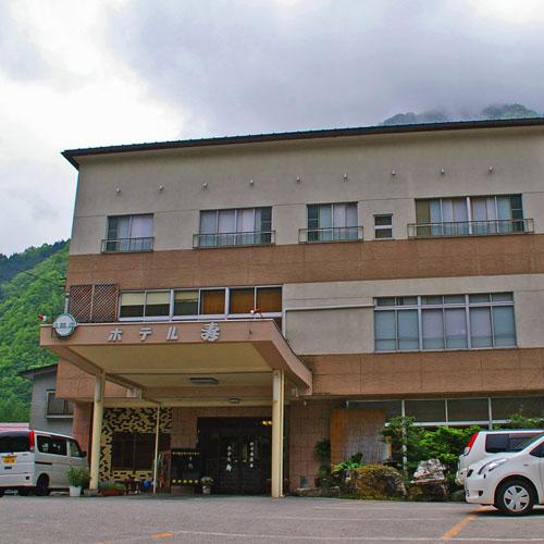 旅館 寿◆楽天トラベル