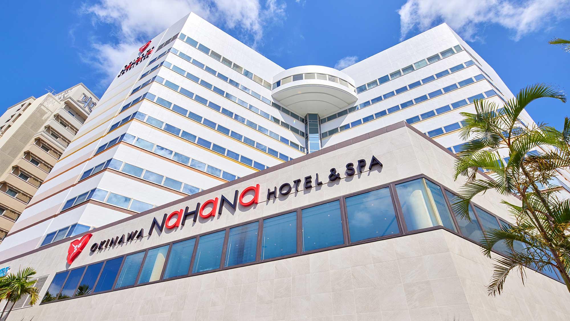 沖縄ナハナ ホテル&スパ◆楽天トラベル