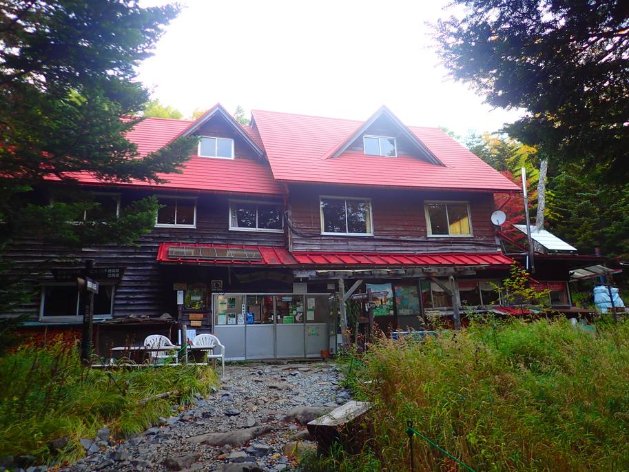 青苔荘◆楽天トラベル