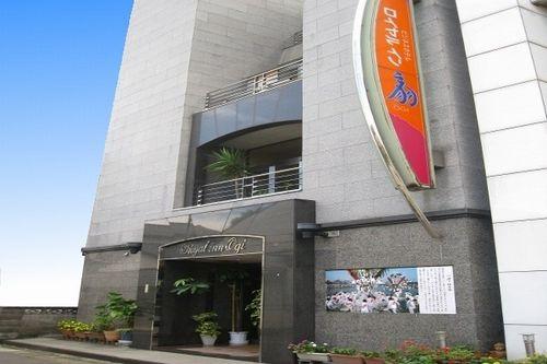 ビジネスホテル ロイヤルイン扇◆楽天トラベル