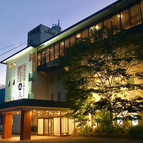 ホテル 八鵬