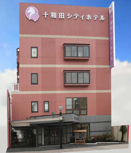 十和田 シティ ホテル◆楽天トラベル