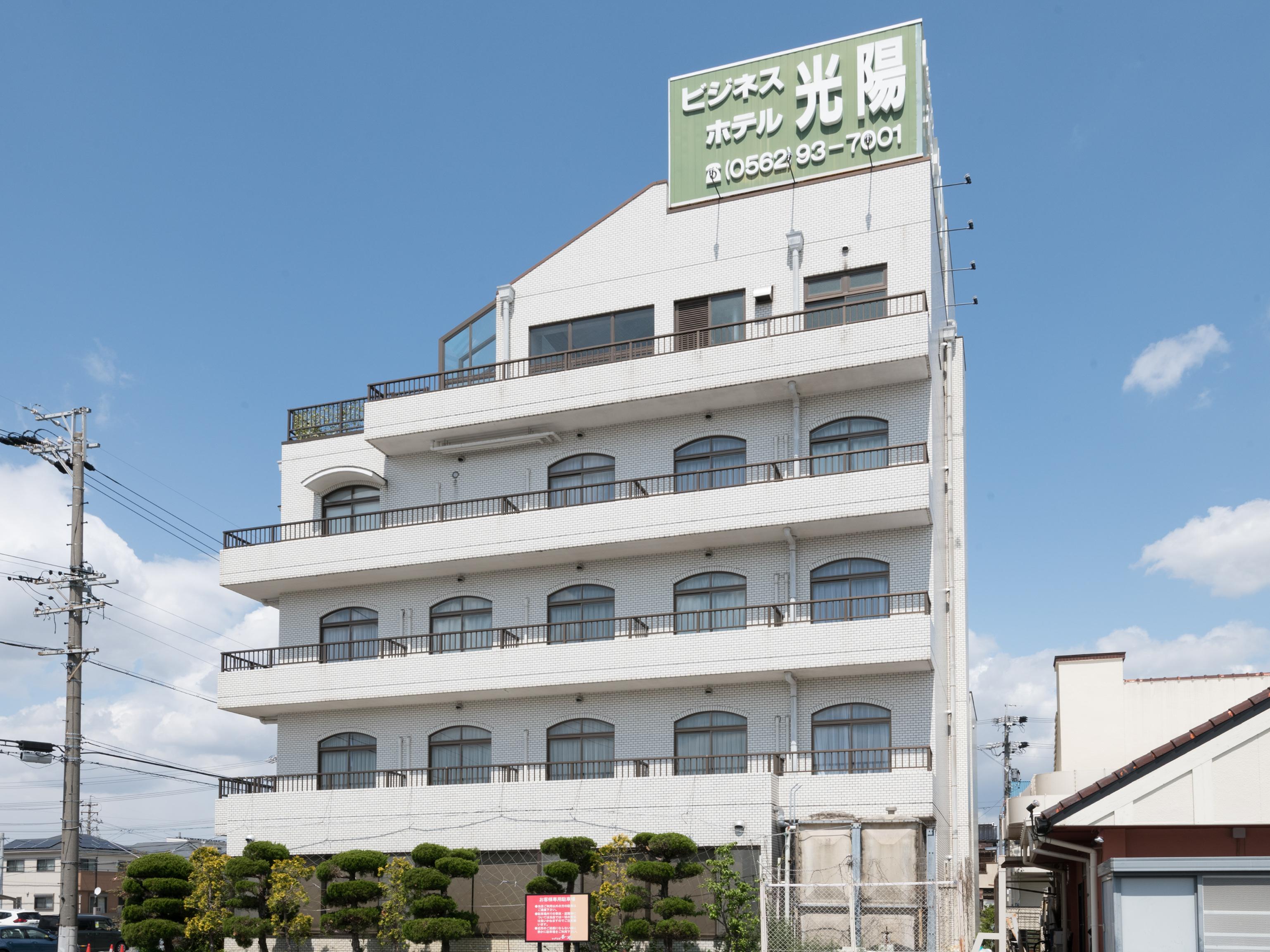 ビジネスホテル光陽◆楽天トラベル