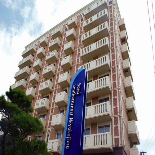 ホテル サザンコースト 宮古島◆楽天トラベル