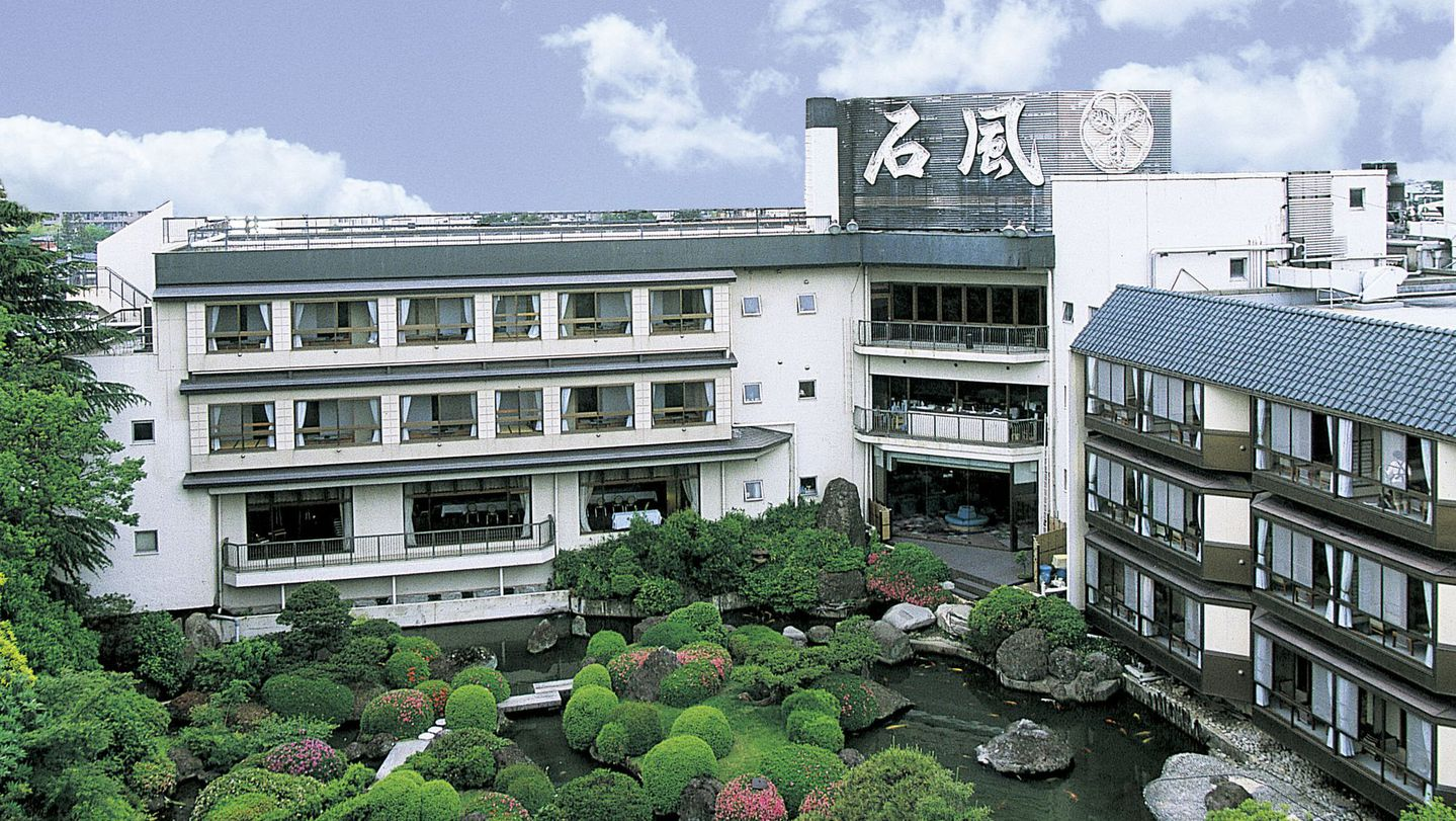 ホテル 石風◆楽天トラベル