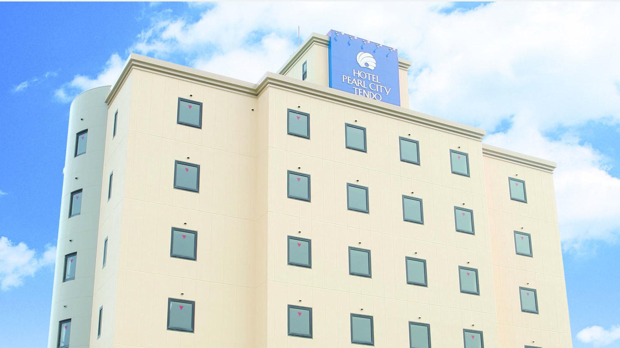 ホテル パールシティ 天童◆楽天トラベル