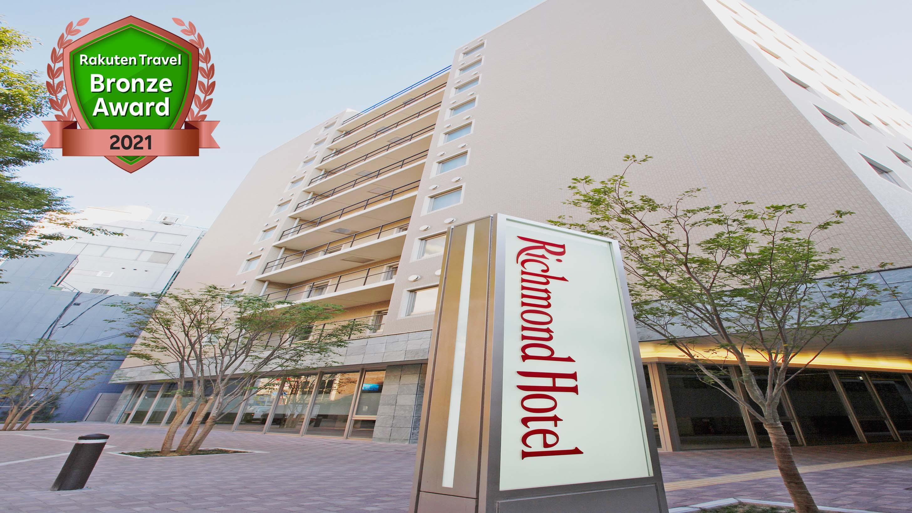 リッチモンド ホテル 高知◆楽天トラベル