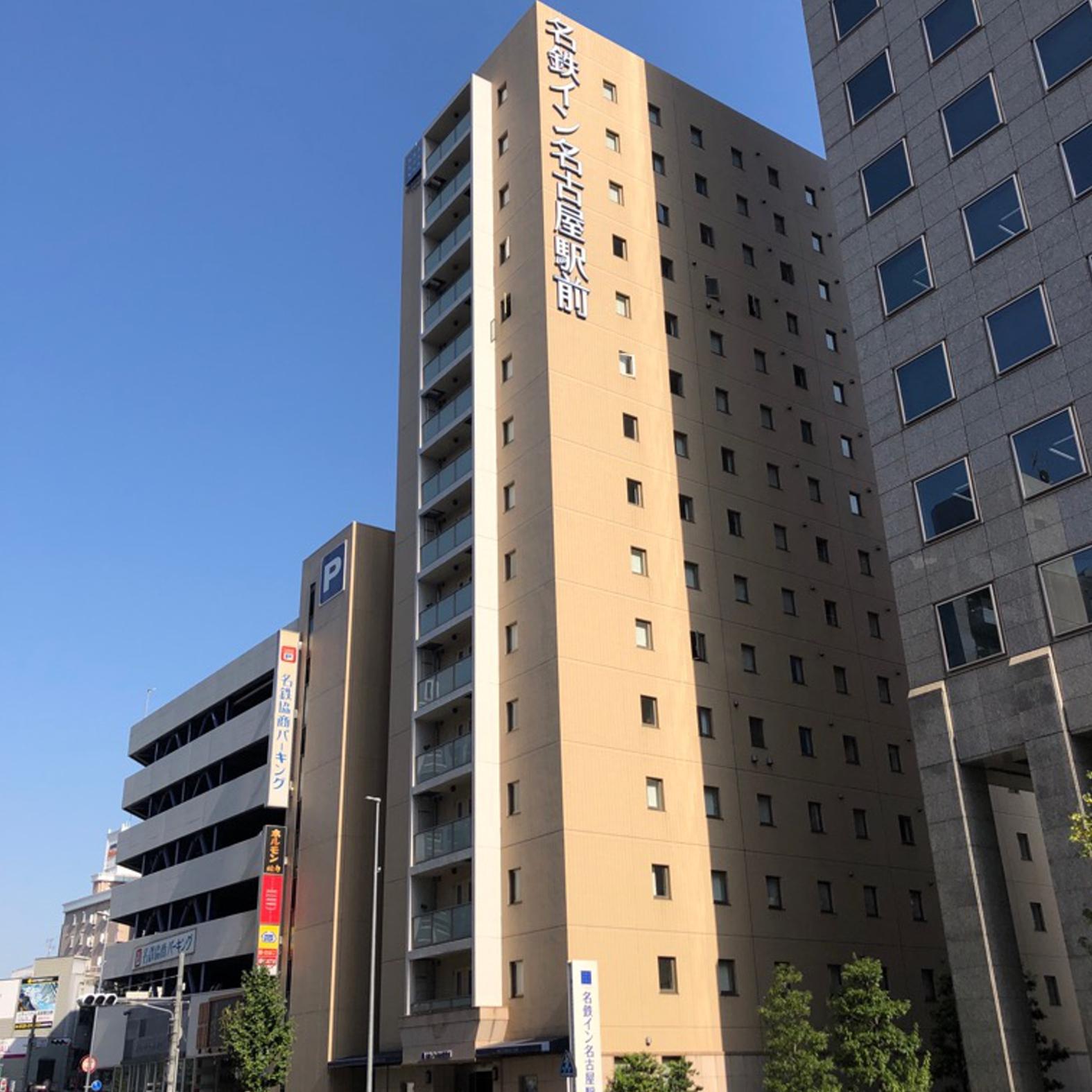 名鉄イン 名古屋駅前◆楽天トラベル