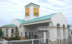 ファミリーロッジ旅籠屋 静岡牧之原店◆楽天トラベル