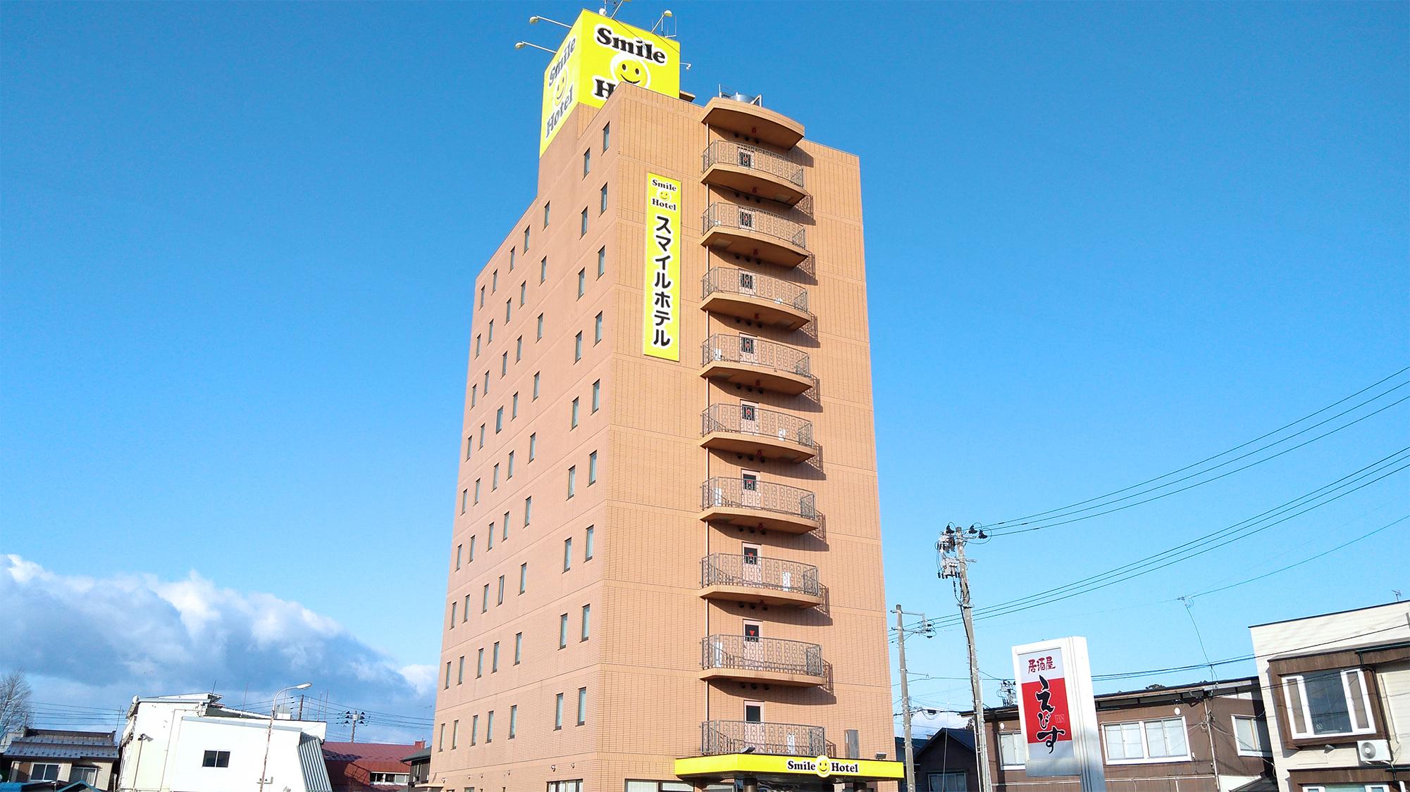 スマイル ホテル 十和田◆楽天トラベル