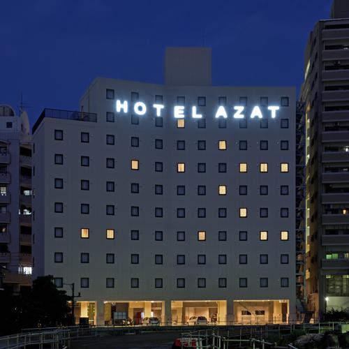 HOTEL AZAT◆楽天トラベル