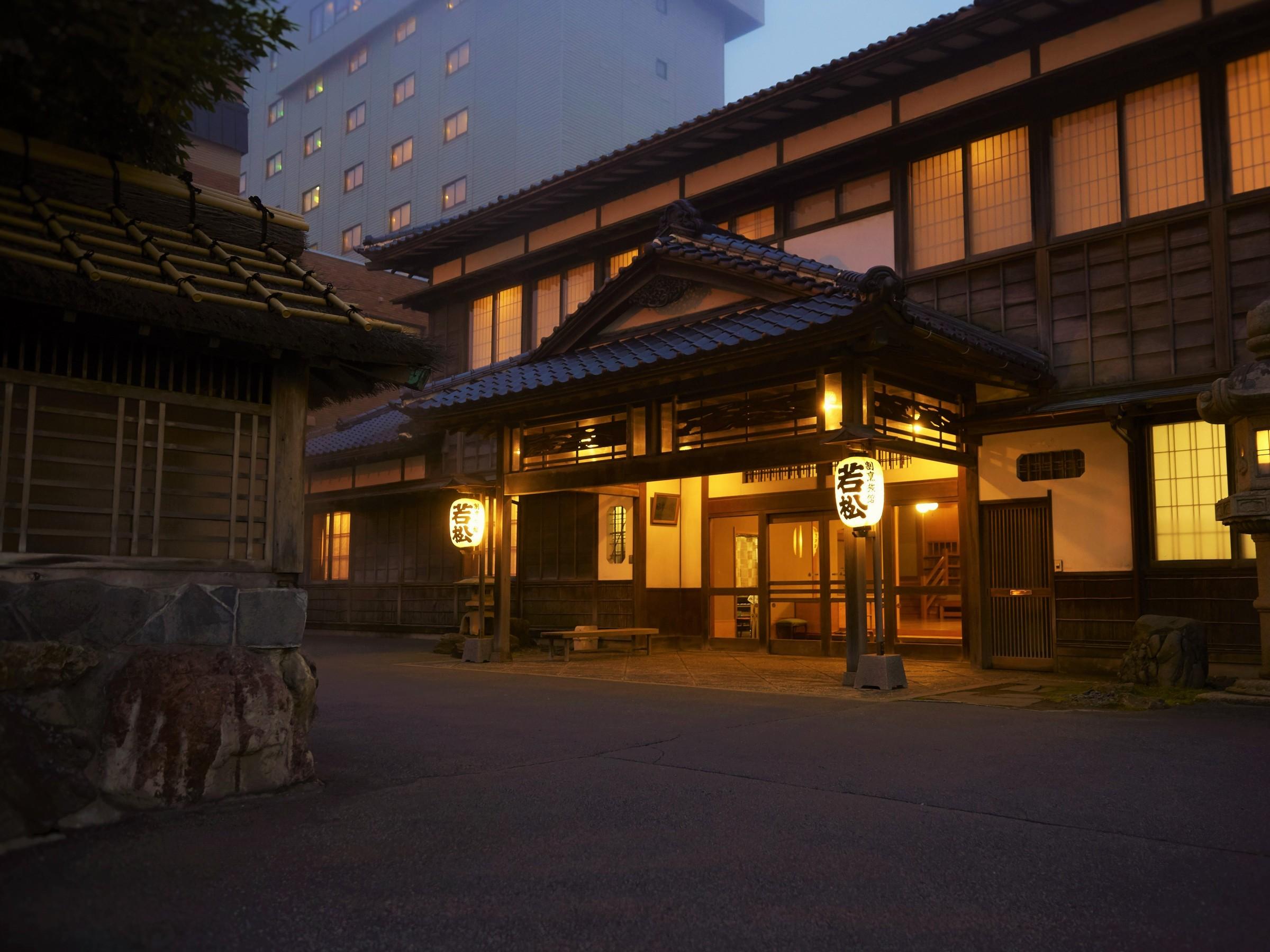 割烹旅館 若松◆楽天トラベル