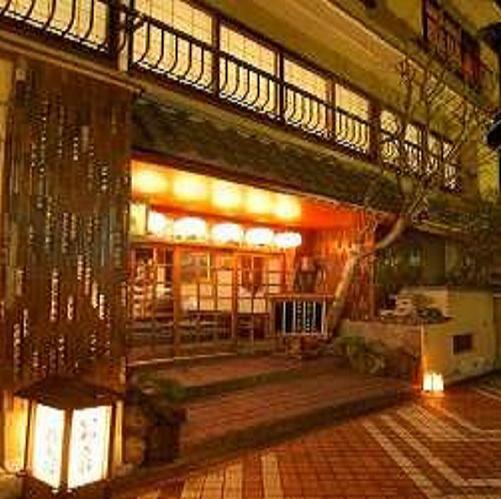 岩亀荘◆楽天トラベル