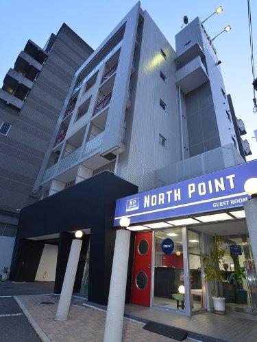 bd6171f707 ウィークリーホテル ノースポイント広島市安佐北区可部・高陽、沼田方面などへのご出張の方、長期宿泊にも便利。全室高速LAN接続無料。
