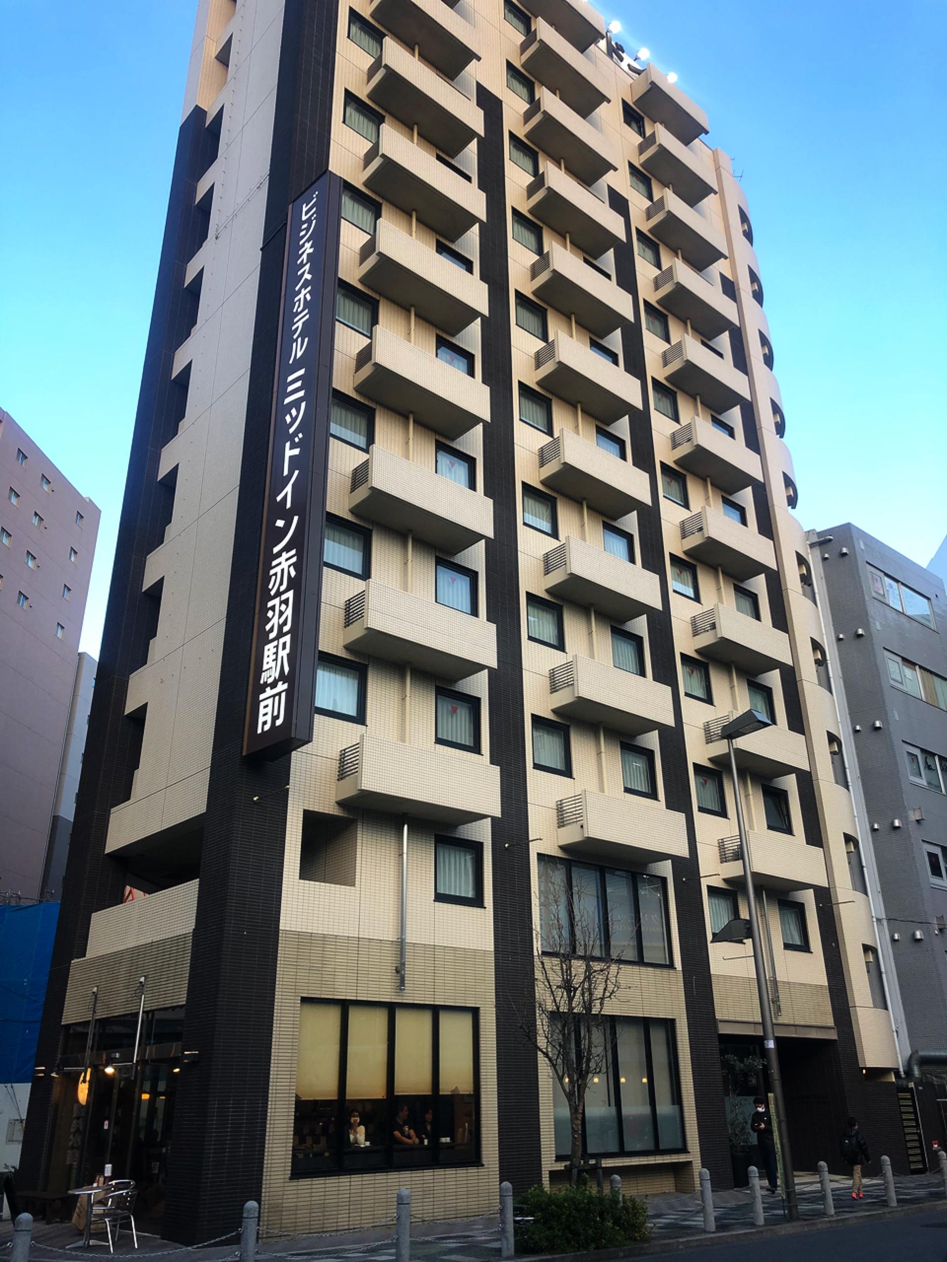 ホテル ミッドイン・赤羽駅前
