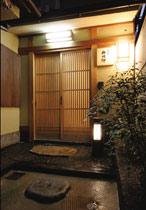 高台寺 佐明邸◆楽天トラベル