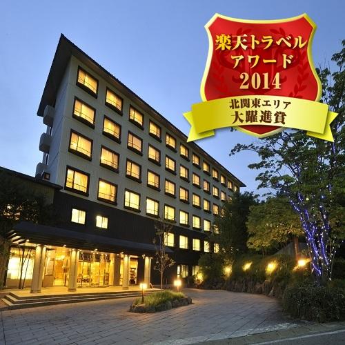 ホテル ラフォーレ 那須◆楽天トラベル