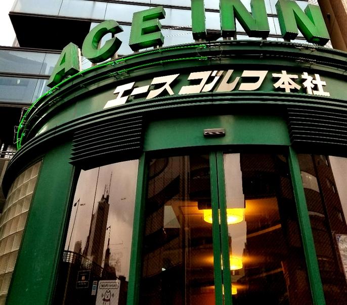 エースイン新宿◆楽天トラベル