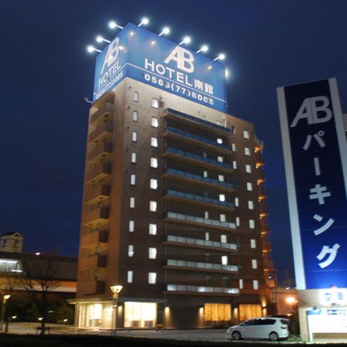 ABホテル 三河安城 南館◆楽天トラベル