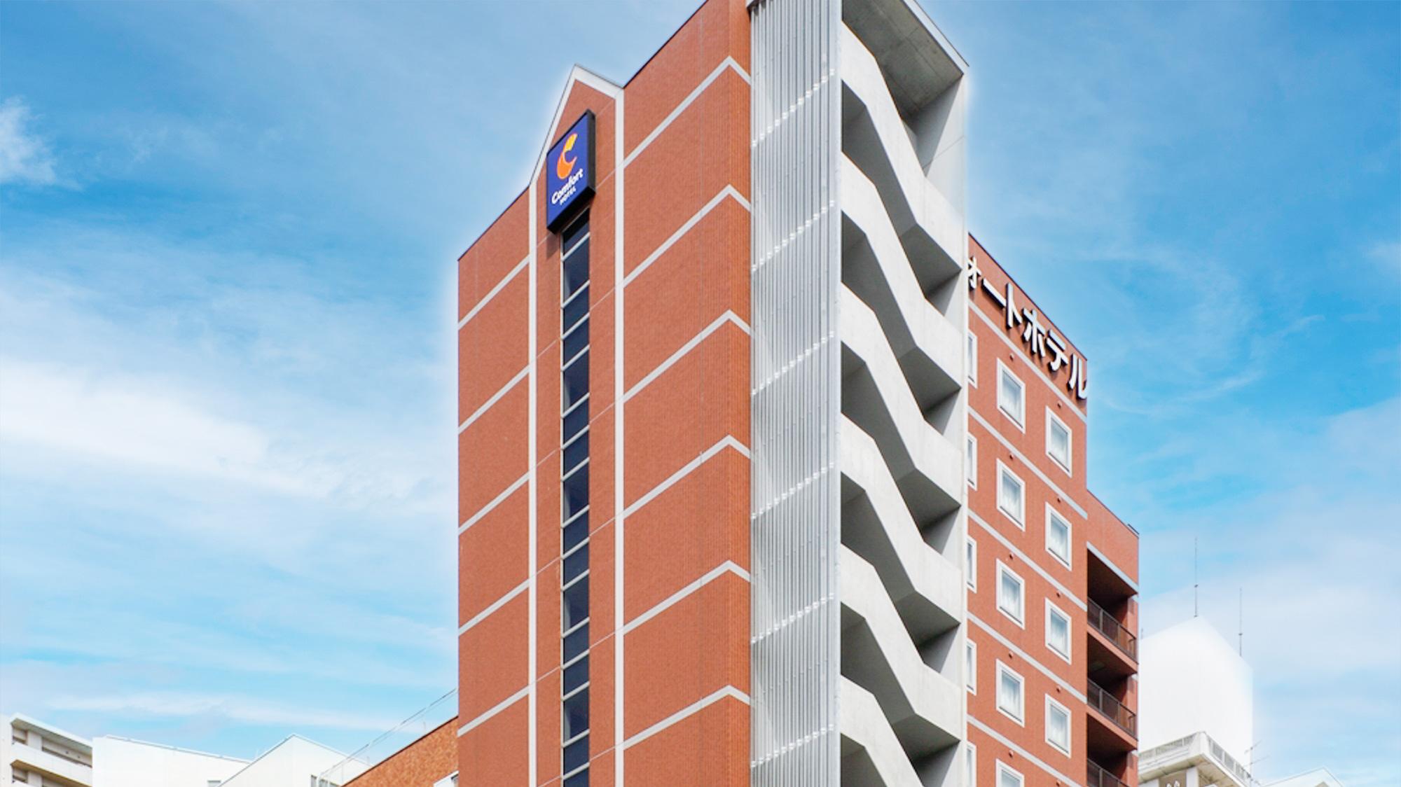 コンフォート ホテル 函館◆楽天トラベル