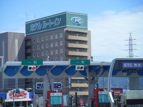 ホテル ルートイン 焼津インター◆楽天トラベル
