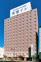 東横イン 徳島駅眉山口◆楽天トラベル